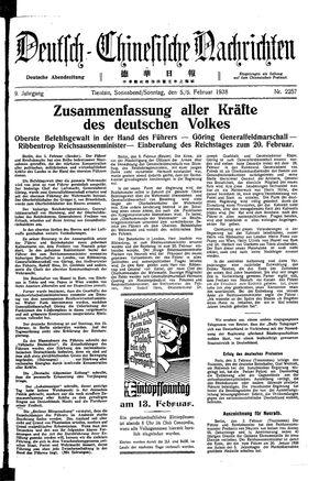 Deutsch-chinesische Nachrichten vom 05.02.1938