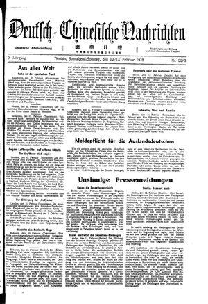 Deutsch-chinesische Nachrichten vom 12.02.1938