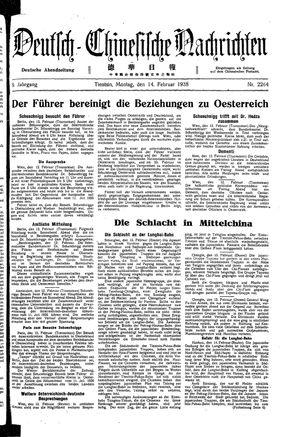 Deutsch-chinesische Nachrichten on Feb 14, 1938
