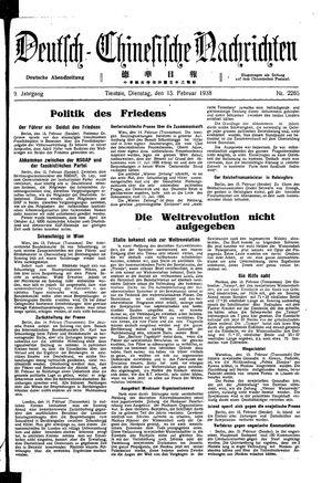 Deutsch-chinesische Nachrichten vom 15.02.1938