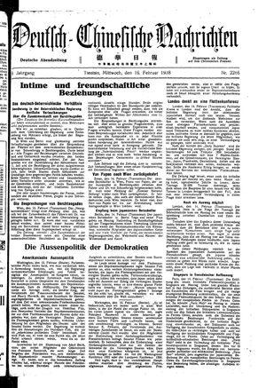 Deutsch-chinesische Nachrichten vom 16.02.1938