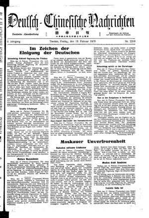 Deutsch-chinesische Nachrichten vom 18.02.1938