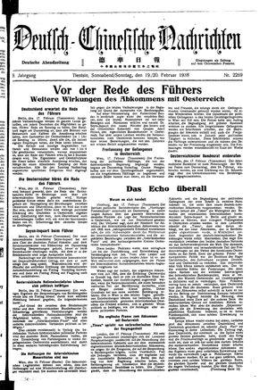 Deutsch-chinesische Nachrichten vom 19.02.1938