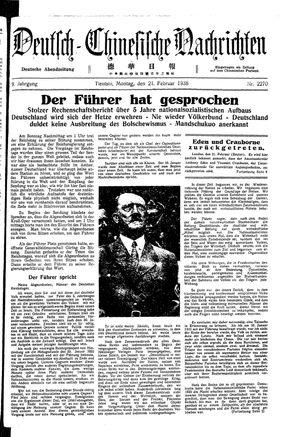 Deutsch-chinesische Nachrichten on Feb 21, 1938