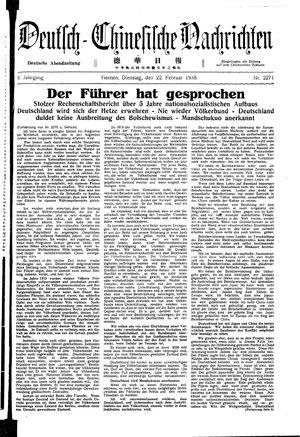 Deutsch-chinesische Nachrichten vom 22.02.1938