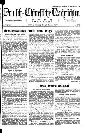 Deutsch-chinesische Nachrichten on Feb 24, 1938