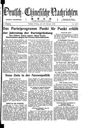 Deutsch-chinesische Nachrichten vom 25.02.1938
