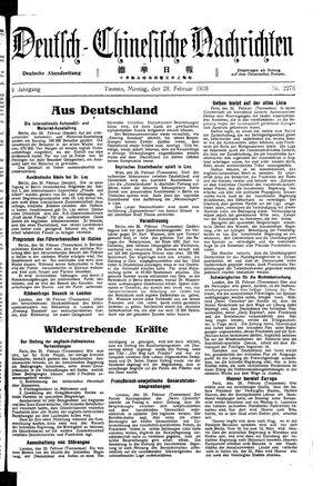 Deutsch-chinesische Nachrichten vom 28.02.1938