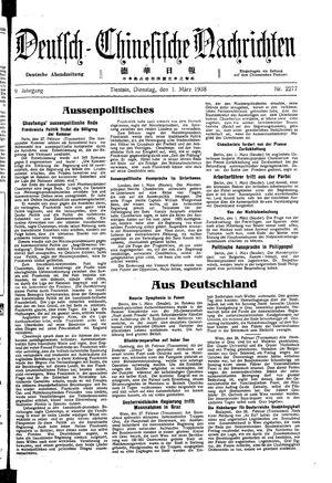 Deutsch-chinesische Nachrichten vom 01.03.1938