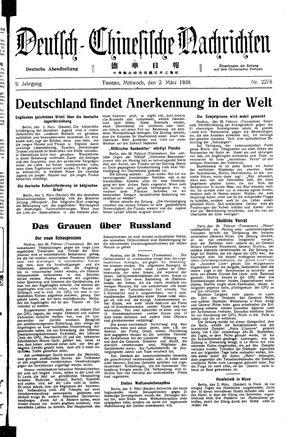 Deutsch-chinesische Nachrichten vom 02.03.1938