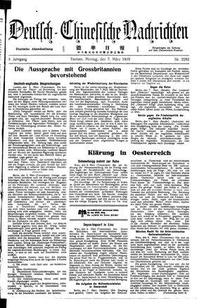 Deutsch-chinesische Nachrichten vom 07.03.1938