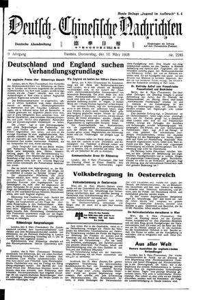 Deutsch-chinesische Nachrichten on Mar 10, 1938