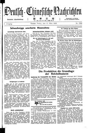 Deutsch-chinesische Nachrichten vom 11.03.1938