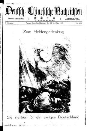 Deutsch-chinesische Nachrichten on Mar 12, 1938