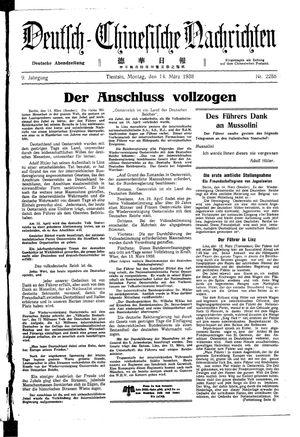 Deutsch-chinesische Nachrichten vom 14.03.1938