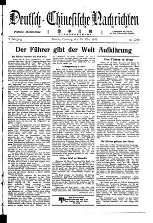 Deutsch-chinesische Nachrichten vom 15.03.1938