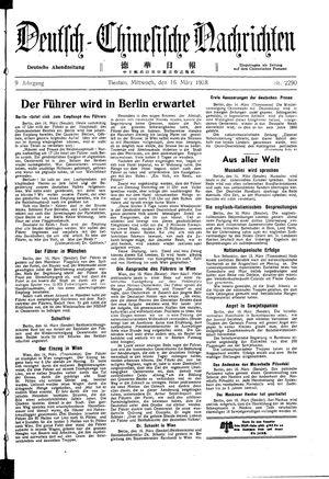 Deutsch-chinesische Nachrichten on Mar 16, 1938