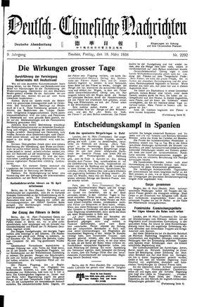 Deutsch-chinesische Nachrichten vom 18.03.1938