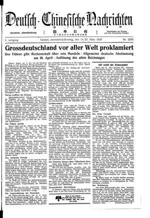 Deutsch-chinesische Nachrichten vom 19.03.1938
