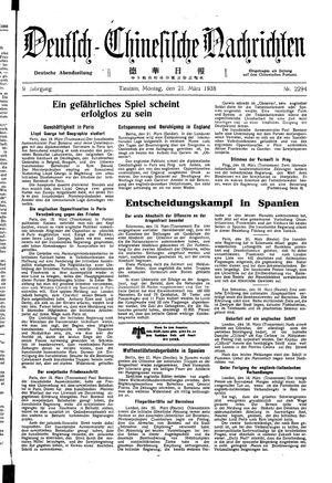 Deutsch-chinesische Nachrichten vom 21.03.1938