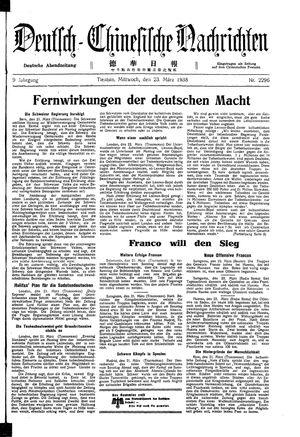 Deutsch-chinesische Nachrichten on Mar 23, 1938