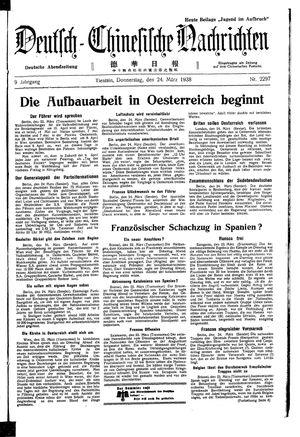 Deutsch-chinesische Nachrichten vom 24.03.1938