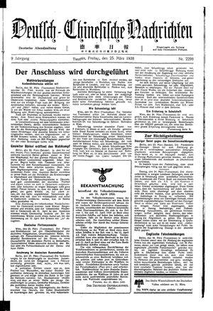 Deutsch-chinesische Nachrichten vom 25.03.1938