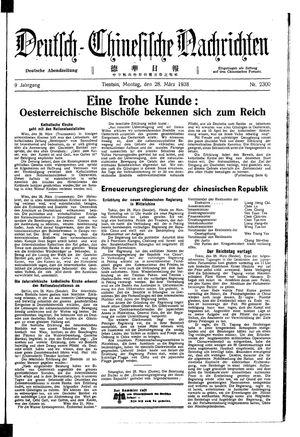 Deutsch-chinesische Nachrichten vom 28.03.1938