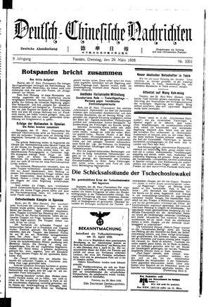 Deutsch-chinesische Nachrichten vom 29.03.1938