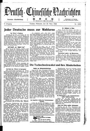 Deutsch-chinesische Nachrichten vom 30.03.1938