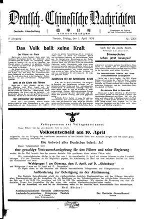 Deutsch-chinesische Nachrichten vom 01.04.1938