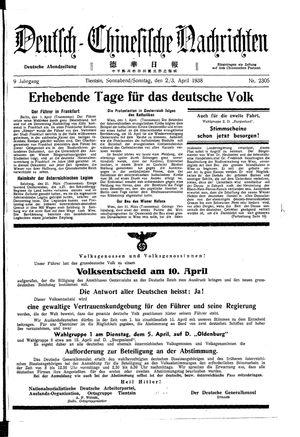Deutsch-chinesische Nachrichten on Apr 2, 1938