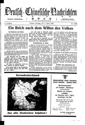 Deutsch-chinesische Nachrichten vom 04.04.1938