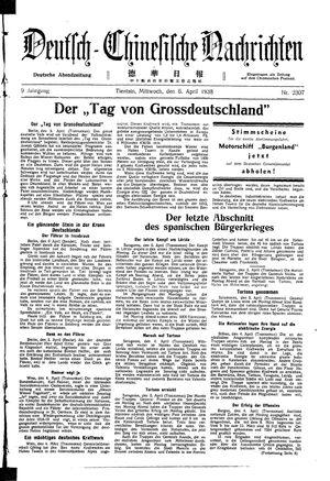 Deutsch-chinesische Nachrichten vom 06.04.1938