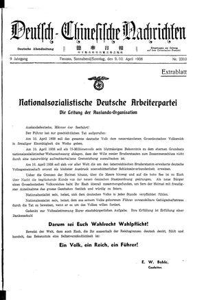 Deutsch-chinesische Nachrichten vom 09.04.1938