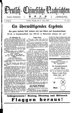 Deutsch-chinesische Nachrichten vom 11.04.1938