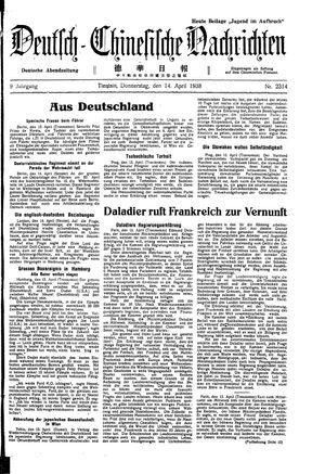 Deutsch-chinesische Nachrichten on Apr 14, 1938