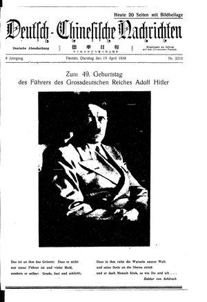 Deutsch-chinesische Nachrichten vom 19.04.1938