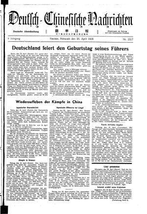 Deutsch-chinesische Nachrichten vom 20.04.1938