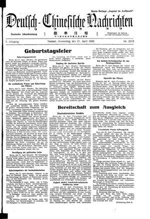 Deutsch-chinesische Nachrichten vom 21.04.1938