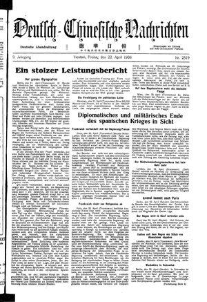 Deutsch-chinesische Nachrichten vom 22.04.1938