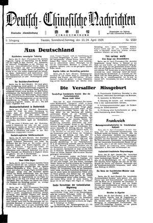 Deutsch-chinesische Nachrichten vom 23.04.1938