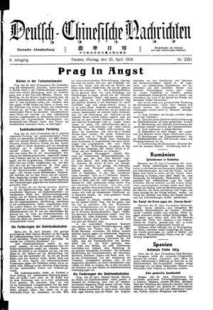 Deutsch-chinesische Nachrichten on Apr 25, 1938