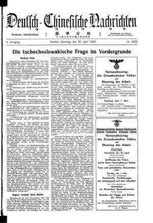 Deutsch-chinesische Nachrichten vom 26.04.1938