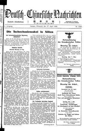 Deutsch-chinesische Nachrichten vom 27.04.1938