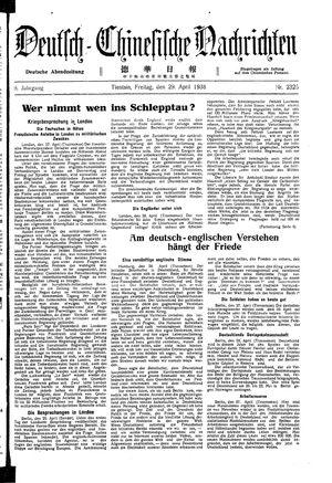 Deutsch-chinesische Nachrichten vom 29.04.1938