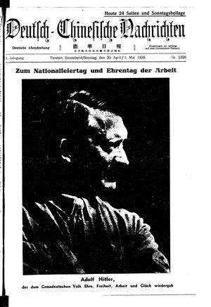 Deutsch-chinesische Nachrichten vom 30.04.1938