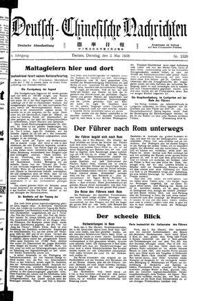 Deutsch-chinesische Nachrichten vom 03.05.1938