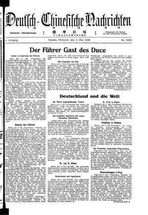 Deutsch-chinesische Nachrichten vom 04.05.1938