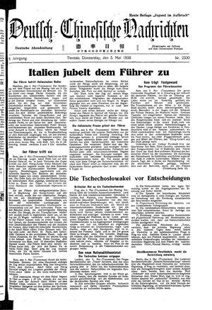 Deutsch-chinesische Nachrichten vom 05.05.1938